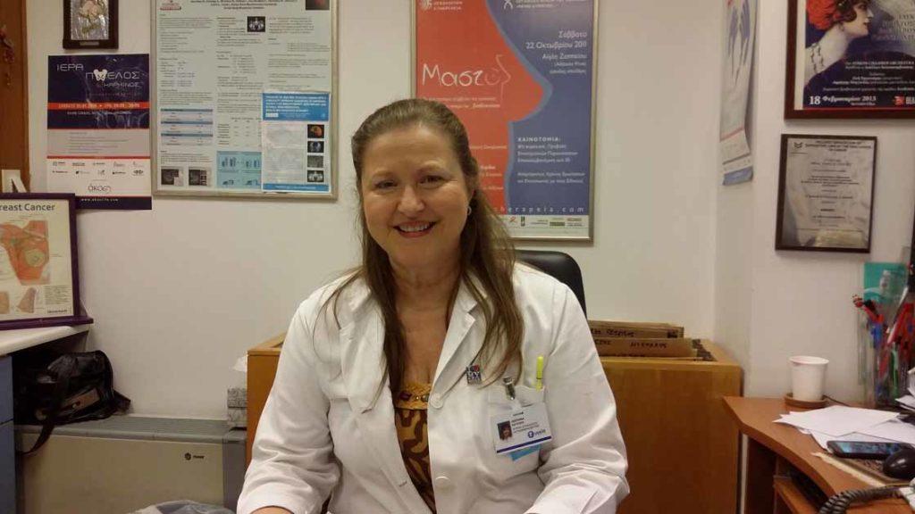 4 /2 Παγκόσμια Ημέρα κατά του Καρκίνου. Αποκλειστική συνέντευξη με τη Δρ. Δέσποινα Κατσώχη ογκολόγο/ακτινοθεραπευτή & Πρόεδρο της ΑΚΟΣ